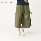 a la sha 不對稱抽皺造型低檔褲裙