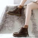 2020夏季新款透氣馬丁靴女英倫風韓版百搭短靴高筒皮鞋女潮網紅鞋 小艾時尚