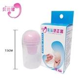 吸乳頭內陷矯正器少女孕婦奶頭乳房凹陷糾正吸牽引器催乳疏通乳腺