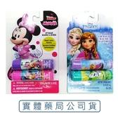 兒童卡通護唇膏 迪士尼米妮Disney/冰雪奇緣Frozen 一盒2支