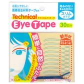 【極品世界】 KOJI 雙眼皮透明貼布 1ET1010 (3月23日到期)