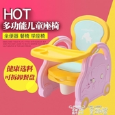 秒殺價兒童餐桌椅兒童餐椅寶寶餐桌椅嬰幼兒座椅小孩多功能吃飯椅子可調節便攜式LX交換禮物