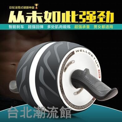 健腹輪腹肌輪 巨輪彈簧靜音健腹輪家用腹部回彈健身輪男女通用