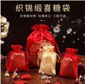 喜糖袋子結婚慶用品婚禮喜糖盒子