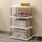置物架廚房層架塑料落地收納儲物架浴室辦公桌上整理架子XW  出貨
