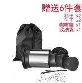 燒水壺迷你304不銹鋼美國日本110V220伏小燒水杯0.5L 時光之旅