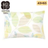 純棉枕套 FENRIR 43×63 NITORI宜得利家居