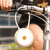 【Shop Kimo】悠悠隨心LED露營燈/自行車/檯燈 (USB充電青春藍