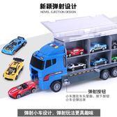消防車玩具車大號男孩兒童3-6周歲工程貨櫃車合金小汽車模型2-4歲   小時光生活館