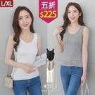 【五折價$225】糖罐子純色棉質素面罩杯背心→預購(L/XL)【E52851】