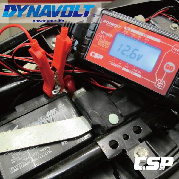 【CSP】MT-600+充電器 適用6V 12V 脈衝式充電機 檢測機能 鉛酸電池 LCD液晶 汽機車 全電壓(MT600+)
