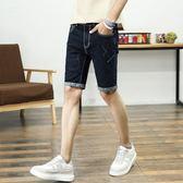 夏季短褲男五分褲修身男士牛仔褲薄款彈力褲子男韓版潮流5分中褲 卡布奇诺