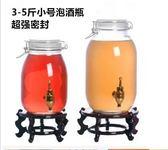 小號加厚玻璃泡酒瓶帶龍頭密封酒罐