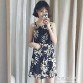 女裝韓版百搭花朵吊帶裙無袖洋裝學生裙子·花漾美衣