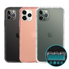 水漾 iPhoneX世代 美國軍事級防摔手機殼-iPhone 11 Pro 5.8吋適用