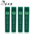 (12支+試用罐) 菸友爽香菸沾粉 公司正貨 專品藥局 【2009130】