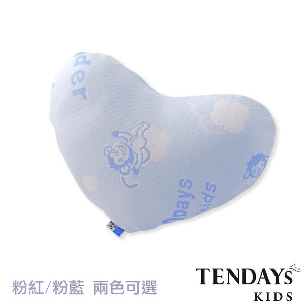 TENDAYs WonderLand 愛心枕(兩色可選)