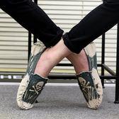 夏季男士帆布鞋低筒休閒豆豆韓版一腳蹬懶人潮鞋老北京布鞋男鞋子