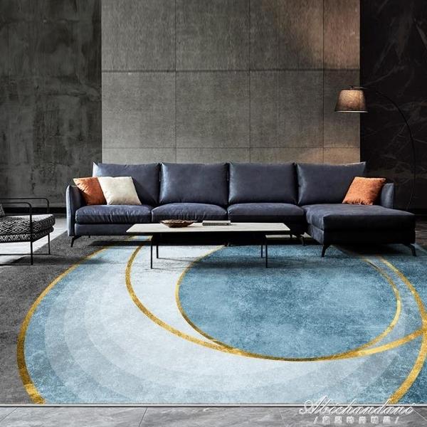 地毯客廳現代簡約北歐民宿ins風網紅日系清新床邊臥室地毯滿鋪 黛尼時尚精品