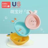 babycare嬰兒洗臉盆 新生兒寶寶洗pp用品3個裝兒童家用卡通小臉盆