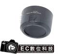 【EC數位】Pentax 50-200mm f/4-5.6 ED WR 專用遮光罩 PH-RBD 49mm RBD 太陽罩 鏡頭遮光罩