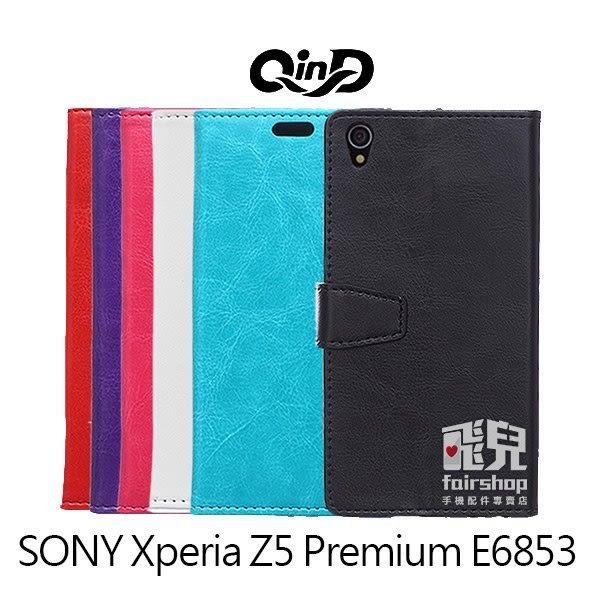 【妃凡】QIND 勤大 SONY Z5 Premium 水晶帶扣插卡皮套 手機套 卡夾 支架 側翻 E6853 (K)