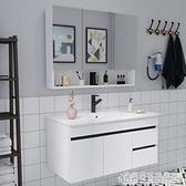 實木浴室櫃組合洗手臺盆面盆櫃洗臉盆櫃衛生間洗漱臺衛浴櫃簡約 NMS名購新品