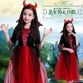 售完即止-兒童服裝女禮服表演服女童公主裙女巫cosplay吸血鬼演出服11-3(庫存清出S)