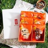 肉鬆王國『國王皇室御用禮盒』內含六種口味
