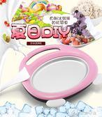 炒冰機 炒酸奶機家用小型迷你炒冰機兒童自制炒冰機水果冰淇淋炒冰盤 YXS娜娜小屋