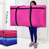 手提包大容量包包2018手提搬家行李袋蛇皮牛津布超大容量袋子特大號被子包袋編織袋【可超取】