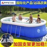 游泳池 游泳池嬰幼兒540*304*106家用寶寶超大號水上樂園成人充氣夾網加厚兒 全館免運DF