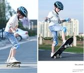 四輪滑板兒童青少年初學者街專業男成人女生雙翹公路滑板車