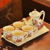 水杯套裝英式茶具套裝茶杯家用咖啡杯套裝