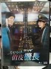 挖寶二手片-S30-003-正版DVD-...