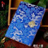 雲錦筆記本特色禮物送老外出國禮品公司年會中國風商務禮品定制『櫻花小屋』