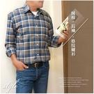 【大盤大】(S20323) 男 格子襯衫 M-2XL 商務 100%棉 經典格紋 休閒襯衫 內刷毛 層次穿搭 保暖 居家