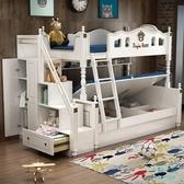 木床 兒童床上下床女孩專用公主高低實木床子母床兩層上下鋪雙層床