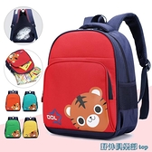 幼兒園3-6歲書包可愛小老虎兒童背男女孩輔導培訓班定制logo印字 快速出貨