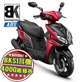 【抽Switch】雷霆S Racing S125 ABS 2019 送4000維修券 BKS1藍芽耳機 車碰車險(SR25JF)光陽機車
