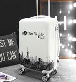 行李箱男拉桿箱女韓版箱子20萬向輪學生拉箱24寸皮箱密碼箱旅行箱QM 依凡卡時尚