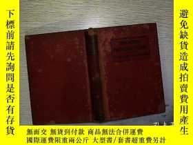 二手書博民逛書店SHORTER罕見FRENCH COURSEY203004