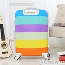 卡通行李箱萬向輪兒童登機拉桿箱旅行男箱包20寸24寸學生密碼箱女 印象家品