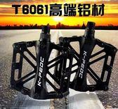 自行車超輕騎行零配件鋁合金滾珠通用腳踏yhs2511【123休閒館】