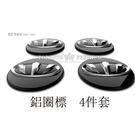 【車王小舖】現代HYUNDAI 立體車標改裝 輪壳標 鋁圈標 韓國進口車標裝飾