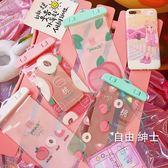 (百貨週年慶)日系少女卡通可愛清新夏季創意新品掛繩植物水果手機防水袋手機包
