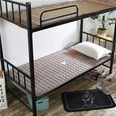 床墊薄款學生1.2米宿舍墊子防滑床褥兒童0.9單人床地鋪經濟型 愛麗絲精品igo