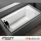 【台灣吉田】T123-170 嵌入式壓克力浴缸(空缸)170x80x56cm
