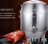 90CM世廚雙層烤鴨爐燒鵝叉燒臘 果木炭燒鴨雞烤乳豬吊爐脆皮烤肉『俏美人大尺碼』
