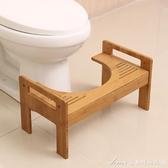 馬桶凳加厚楠竹馬桶凳子蹲便凳小孩孕婦老人防滑實木馬桶墊腳凳蹲坑凳 交換禮物